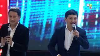 Много лет спустя. Лучшие КВН-щики Казахстана выступили на одной сцене.