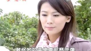 getlinkyoutube.com-家和萬事興-236集(正男片段)