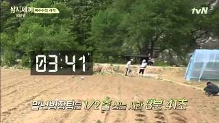 getlinkyoutube.com-Three Meals a Day (Taecyeon + Park Shin Hye for nex ep.)