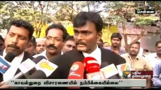SVS Yoga Medical College Lawyer about three students suicide