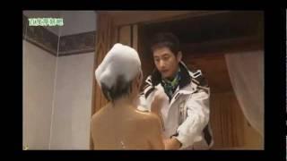 Prosecutor Princess EP1 - NG - Bath Scene