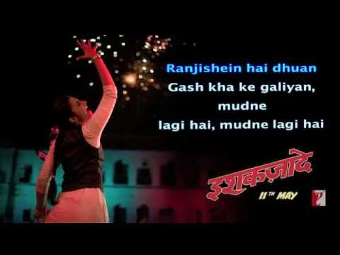 Pareshaan - Full HD Video Song with Lyrics - Ishaqzaade