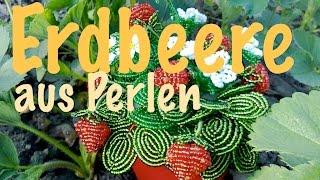 getlinkyoutube.com-Erdbeeren aus Perlen. Teil 1/3. Beaded strawberry. Glasperlen.