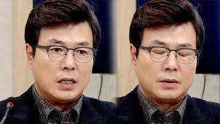 getlinkyoutube.com-선우재덕, '증거 인멸' 처벌 각오한 '사실  진술' @돌아온 황금복 20151210