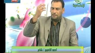 getlinkyoutube.com-قصيدة غزل وعتب - زايد على العشك - الشاعر احمد الذهبي