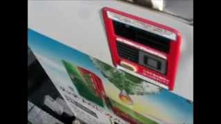 getlinkyoutube.com-【エロ注意】タバコ自販機のタスポに強力磁石と粘着テープを貼ってみたwww
