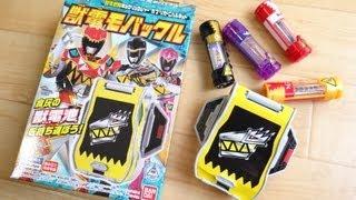 getlinkyoutube.com-本物の獣電池に対応!食玩 獣電モバックル 全4種 ガブティラデカーニバルキット(ミニティラ) レビュー!キョウリュウジャー
