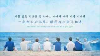 [韓中字EngSub] Super Junior - Islands