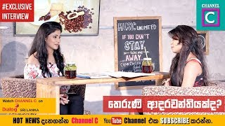 COFFE WITH ANU Is Theruni a Lover ? (Full Interview)