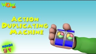 getlinkyoutube.com-Action Duplicating Machine - Motu Patlu in Hindi