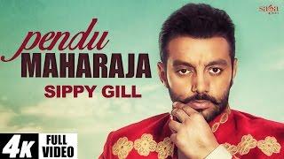 getlinkyoutube.com-SIPPY GILL - Pendu Maharaja (Full Video)   Amrit Maan   Latest Punjabi Songs 2016   SagaHits