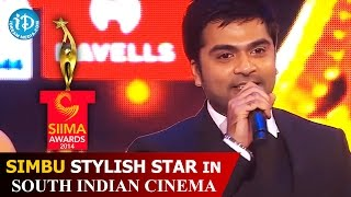 getlinkyoutube.com-Simbu Fun with Shiva | Stylish Star in South Indian Cinema | SIIMA 2014 | Telugu