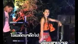 getlinkyoutube.com-คอยน้องที่หนองบอน-เพลงลาว