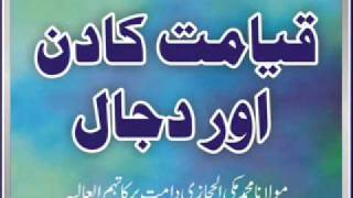 getlinkyoutube.com-Maulana Muhammad Makki Al Hijazi - Qayamat Ka Din Aur Dajjal