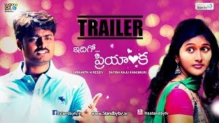 IDHIGO PRIYANKA - Standby TV - COMEDY - TELUGU SHORT FILM TRAILER - 2014