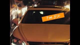 getlinkyoutube.com-عراقي مسرع 2016 - وين صرتي