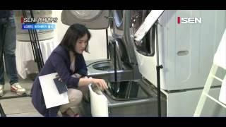 getlinkyoutube.com-LG전자, 트윈세탁기로 프리미엄시장 공략