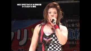getlinkyoutube.com-女子プロレス 高橋奈苗マジギレ → KANA vs Emi Sakura(14, MARCH. 2010)