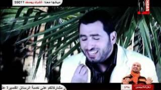 "getlinkyoutube.com-انوار احمد "" يحيى حوى "" جودة عالية"