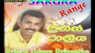 getlinkyoutube.com-PRINCE RATHRIYA WITH SAKURA RANGE ALBUM.mp4