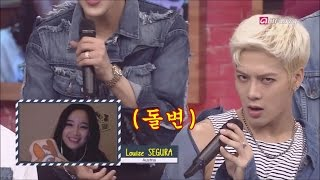 getlinkyoutube.com-갓세븐 미친방송 (feat.제왑 지민, JAE)