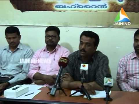 Youth India press meet, Bahrain, Middle East Edition News, 18.03.2014, Jaihind  TV, Anoop Gopinath