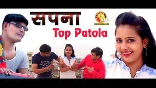 getlinkyoutube.com-New Haryanavi Song | सपना टॉप  पटोला Sapna Top Patola | New Haryanvi Song 2016 | Govinda Khanda,