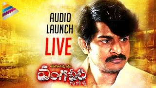 getlinkyoutube.com-RGV Vangaveeti Telugu Movie Audio Launch LIVE | Ram Gopal Varma | Naina Ganguly | Telugu Filmnagar