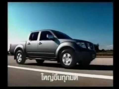 Nissan Navara D40 Commercial