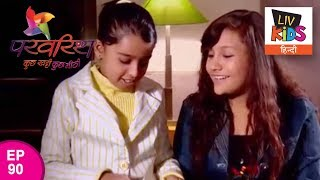 Parvarrish Season 1 - Ep 90 - Rashi And Ginni Spend Sister-Time