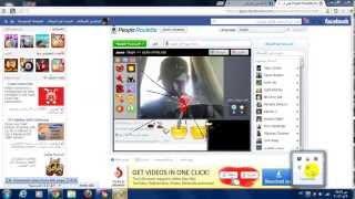 getlinkyoutube.com-هكر الفيس بوك فتح كامره على الاصدقاء