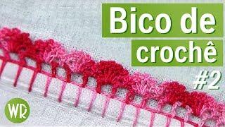 getlinkyoutube.com-Barradinho completo de crochê para iniciantes #2
