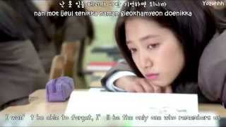 getlinkyoutube.com-Lena Park - Only With My Heart (마음으로만) (The Heirs OST) [Eng Sub + Romanization + Hangul]
