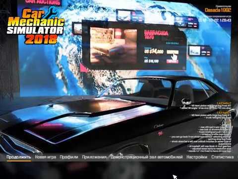 Как поменять масло в car mechanic simulator 2018