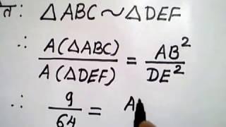 SSC Geometry in Marathi (Similarity Example)