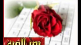 getlinkyoutube.com-بحر الحب