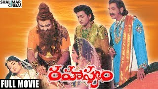 getlinkyoutube.com-Rahasyam Full Length Telugu Movie ||  Akkineni Nageswara Rao, B. Saroja Devi