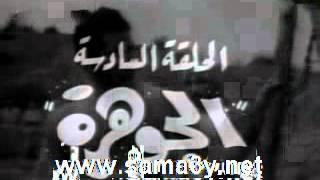 getlinkyoutube.com-احسان صادق - مسلسل المنتقم- المقدمة