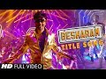 Besharam Title Song || Full Video HD || Ranbir Kapoor, Pallavi Sharda