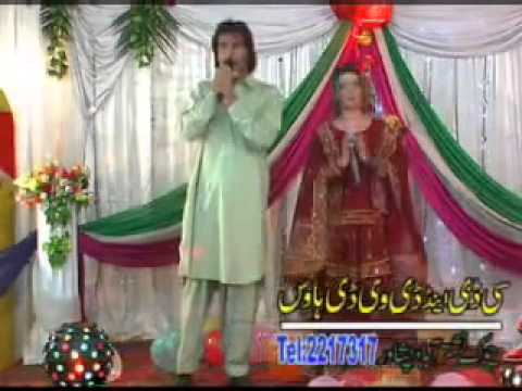 Zaman Zaheer And Sumaira Naz New Song Zar Dy Sham Khaista Jinay 2010   YouTube