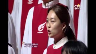 getlinkyoutube.com-마라나타 performed by 사랑의교회 영광찬양대 @2014CTS성가합창제(2014.9.27.)