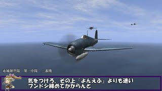 getlinkyoutube.com-艦これil-2 三十九隻目 あ号艦隊決戦 11マス目 高画質版