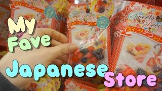getlinkyoutube.com-Amazing Japanese Dollar (100 yen) Store! DAISO 日本のダイソー最高です