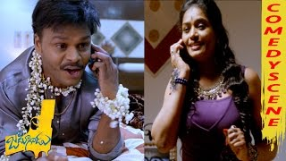 getlinkyoutube.com-Sapthagiri Using Viagra To Romance With Divya Vani - Jadoogadu Movie Scenes