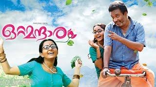 Malayalam full movie 2015 new releases | Ottamandaram | new malayalam full movie 2015