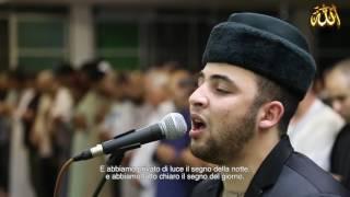 صوت هز مدينة Torino الإيطالية ـ القارئ : أنس براق