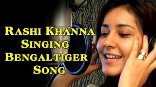 getlinkyoutube.com-Rashi Khanna Singing Bengal tiger Song - Rashi Khanna || Ravi Teja