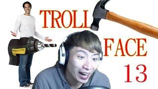 getlinkyoutube.com-最有創意應付「鑽牆友」方法?: Troll Face Quest 13
