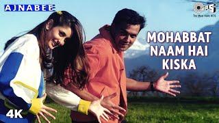 getlinkyoutube.com-Mohabbat Naam Hai Kiska - Ajnabee - Kareena Kapoor & Bobby - Full Song