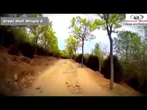 Заезд в гору Great Wall Wingle 6 (Грейт Вол Вингл 6) 4х4 бездорожье